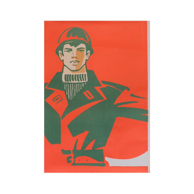 Propaganda Poster 'Soldier'   Russia   1979