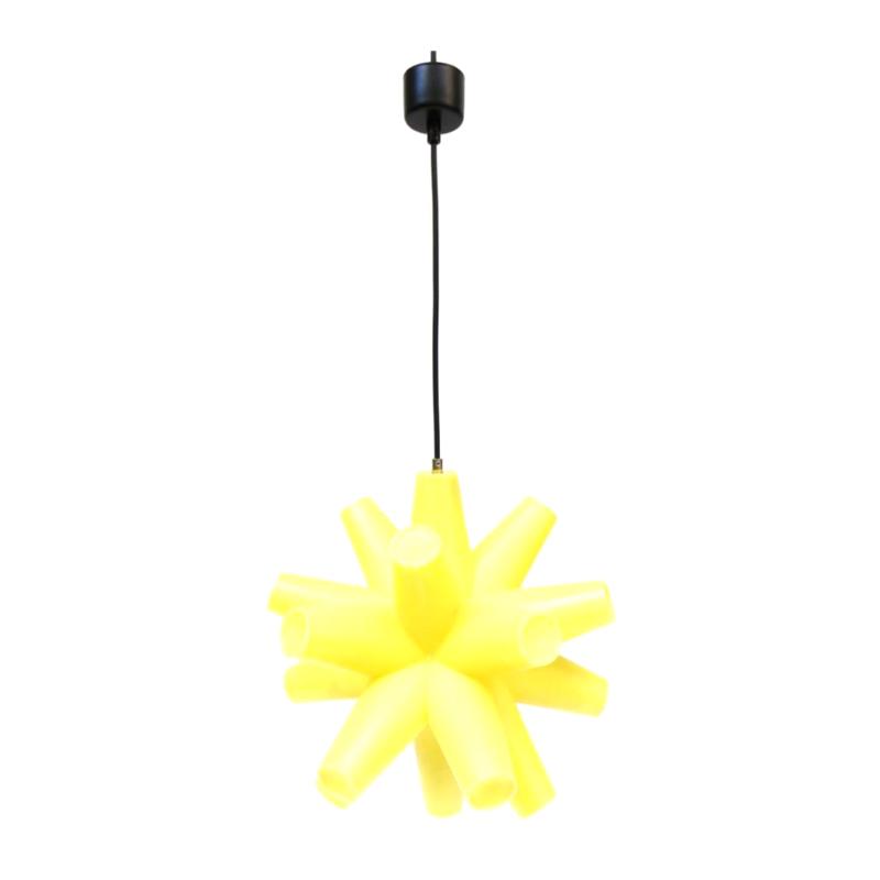 lampe_jaune